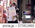 東京の雑踏 メイド 37361960