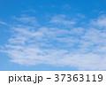 青空 空 雲の写真 37363119