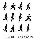 アイコン 人 人々のイラスト 37363219