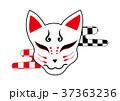 狐 和風 狐面 市松模様 37363236