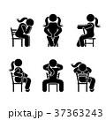 男の人 人々 人物のイラスト 37363243