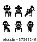男の人 人々 人物のイラスト 37363246