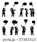 女の人 女性 人々のイラスト 37363315