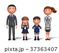 両親 小学生 女の子のイラスト 37363407