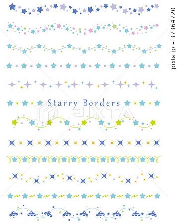 星のボーダーセット 37364720