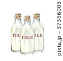 牛乳3本 37366003