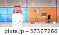 アラビア人 アラビア語 アラビックのイラスト 37367266
