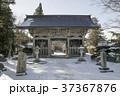 河童の寺 37367876