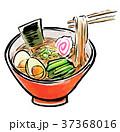 ラーメン 料理 筆描きのイラスト 37368016