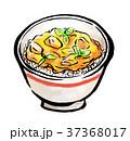 筆描き 食品 親子丼 37368017
