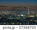 東京 都会 街並みの写真 37368705