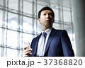 ビジネスマン ビジネス 営業の写真 37368820