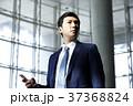 ビジネスマン ビジネス 営業の写真 37368824