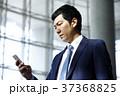ビジネスマン ビジネス 営業の写真 37368825