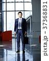 ビジネスマン ビジネス 営業の写真 37368831