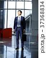 ビジネスマン ビジネス 営業の写真 37368834