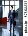 ビジネスマン ビジネス 営業の写真 37368835