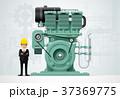 ファクトリー 工場 製造所のイラスト 37369775