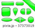 枠 ベクタ ベクターのイラスト 37373019