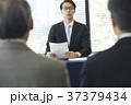人物 男性 ビジネスの写真 37379434