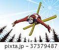 スキー エアリアル 37379487