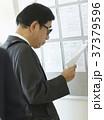 雇用を探すシニア男性 就活 37379596