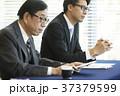人物 男性 ビジネスの写真 37379599