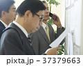 雇用を探すシニア男性 就活 37379663