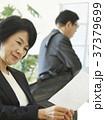 雇用を探すシニア 就活 37379699