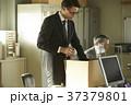 ビジネス ビジネスマン 事務所の写真 37379801