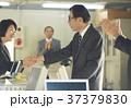 退職 別れの挨拶 ビジネスマン 37379830