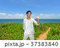 男性 旅行 沖縄の写真 37383840