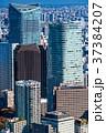 都心 ビル街 オフィス街の写真 37384207