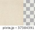 和紙-和柄-背景 37384391