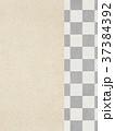 和紙-和柄-背景 37384392