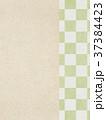 市松模様 背景 パターンのイラスト 37384423