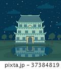 Pagoda, traditional Japanese, Chinese, Asian 37384819