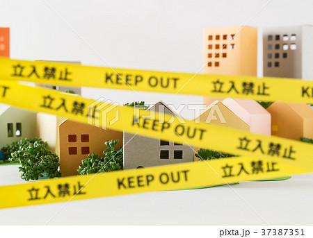 規制線 立入禁止 事件現場 事故物件 境界線 犯罪 不動産 近所トラブル テープ KEEP OUT 37387351