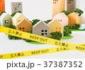 規制線 立入禁止 事件現場 事故物件 境界線 犯罪 不動産 近所トラブル テープ KEEP OUT 37387352