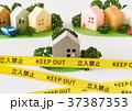 規制線 立入禁止 事件現場 事故物件 境界線 犯罪 不動産 近所トラブル テープ KEEP OUT 37387353