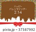 バレンタイン バレンタインデー チョコレートのイラスト 37387992