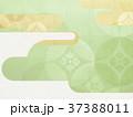 和紙-和柄-和風-背景-金箔-モダン 37388011