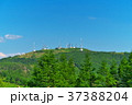 風景 青空 山の写真 37388204
