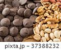 手作りチョコレート バレンタインデー お菓子作りの写真 37388232