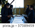 人物 男性 工場の写真 37389459
