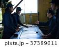 男性 アジア人 工場の写真 37389611
