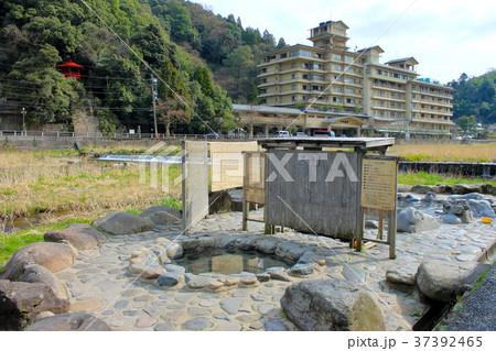 三朝温泉河原の湯_鳥取県、三朝町、日本遺産の写真素材 [37392465 ...