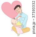 お父さんと赤ちゃん 37393332