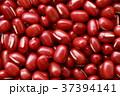 小豆 あずき アズキ 豆  37394141