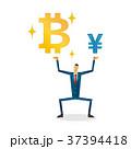 ビットコイン 仮想通貨 コンセプトのイラスト 37394418